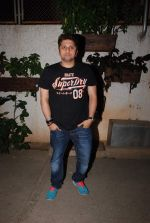 Mohit Suri at Vidya Balan hosts Hamari Adhuri Kahani screening for family on 10th June 2015 (22)_55795a9bcc8bb.JPG
