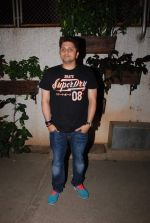 Mohit Suri at Vidya Balan hosts Hamari Adhuri Kahani screening for family on 10th June 2015 (23)_55795a9d1d5e3.JPG