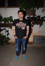Mohit Suri at Vidya Balan hosts Hamari Adhuri Kahani screening for family on 10th June 2015