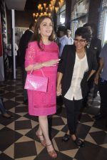 Nita Ambani, Kiran Rao at MAMI FEST press meet in Mumbai on 10th June 2015