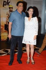 Ronnie Screwvala at PK success bash in Mumbai on 10th June 2015 (196)_55798c93e3b68.JPG
