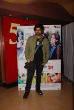Siddharth Mahadevan snapped at PVR on 10th June 2015