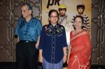 Tanuja Chandra at PK success bash in Mumbai on 10th June 2015 (17)_55798d292c543.JPG