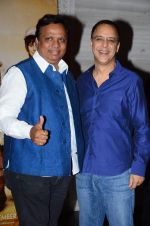 Vidhu Vinod Chopra at PK success bash in Mumbai on 10th June 2015