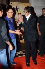Vidhu Vinod Chopra, Amitabh bachchan at PK success bash in Mumbai on 10th June 2015