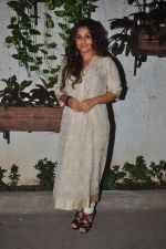 Vidya Balan hosts Hamari Adhuri Kahani screening for family on 10th June 2015