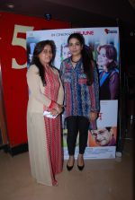 snapped at PVR on 10th June 2015