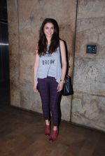 Aditi Rao Hydari at Hamari Adhuri Kahani screening on 11th June 2015