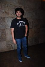 Shaad Randhawa at Hamari Adhuri Kahani screening on 11th June 2015 (6)_557ae96a1d4fe.JPG