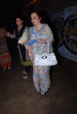 Asha Parekh at Hamari Adhuri Kahani screening in Lightbox on 12th June 2015 (9)_557c193d2cd10.JPG