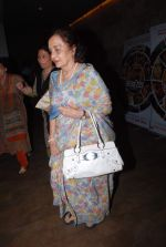 Asha Parekh at Hamari Adhuri Kahani screening in Lightbox on 12th June 2015
