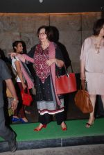 Helen at Hamari Adhuri Kahani screening in Lightbox on 12th June 2015