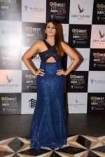 Huma Qureshi at GQ Best-Dressed Men in India 2015 in Mumbai on 12th June 2015