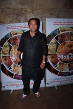 Mahesh Manjrekar at Nagrik film screening in Lightbox on 12th June 2015 (1)_557c18e7423bb.JPG