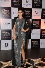 Nimrat Kaur at GQ Best-Dressed Men in India 2015 in Mumbai on 12th June 2015