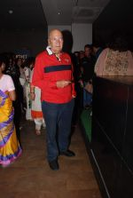 Prem Chopra at Hamari Adhuri Kahani screening in Lightbox on 12th June 2015