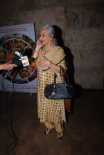 Waheeda Rehman at Hamari Adhuri Kahani screening in Lightbox on 12th June 2015