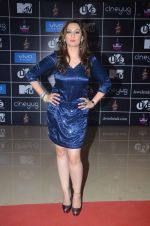 Akriti Kakkar at MTV Bollyland in Mumbai on 13th June 2015