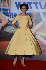 Kangana Ranaut at Katti Batti trailor launch in Mumbai on 14th June 2015