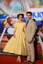 Kangana Ranaut, Imran Khan at Katti Batti trailor launch in Mumbai on 14th June 2015
