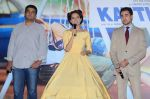 Kangana Ranaut, Imran Khan, Siddharth Roy Kapur at Katti Batti trailor launch in Mumbai on 14th June 2015