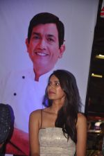 Ujwala Raut hypercity cookery event on 13th June 2015 (19)_557d684588814.JPG