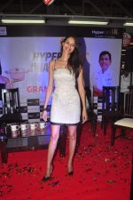 Ujwala Raut hypercity cookery event on 13th June 2015 (23)_557d684a7fd2c.JPG