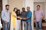 Jyothika at Uppukaruvadu teaser unveiled on 15th June 2015 (4)_557fc7e4e4e80.jpg