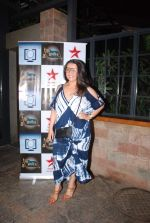 Sucheta Trivedi at Sphereorigins Mere Angne Mein TV bash in Mumbai on 15th June 2015 (30)_557fad62b213c.JPG