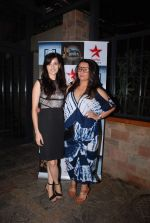 Sucheta Trivedi at Sphereorigins Mere Angne Mein TV bash in Mumbai on 15th June 2015 (33)_557fad66076d1.JPG