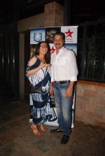 Sucheta Trivedi, Varun Badola at Sphereorigins Mere Angne Mein TV bash in Mumbai on 15th June 2015