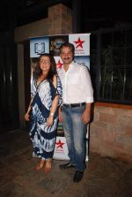 Sucheta Trivedi, Varun Badola at Sphereorigins Mere Angne Mein TV bash in Mumbai on 15th June 2015 (49)_557fad698a880.JPG