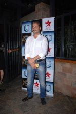 Varun Badola at Sphereorigins Mere Angne Mein TV bash in Mumbai on 15th June 2015