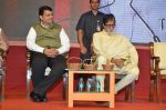 Amitabh Bachchan at a book reading at Marathi event on 16th June 2015 (46)_55811527ac15b.JPG