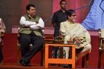 Amitabh Bachchan at a book reading at Marathi event on 16th June 2015 (48)_5581152a6bac9.JPG