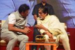 Amitabh Bachchan at a book reading at Marathi event on 16th June 2015