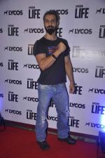 Ashmit Patel at Lycos Life Product presents Band From TV� Live In India in Blu Frog on 16th June 2015 (76)_558126fa9a4d6.jpg