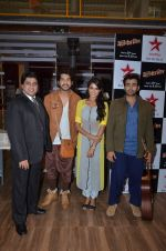 Ayub Khan at Star Plus launches Batameez Dil show in Mumbai on 16th June 2015 (36)_558116f093462.JPG
