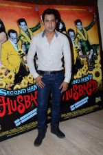 Gippy Grewal at Second Hand Husband interviews in Raheja Classique on 16th June 2015 (13)_5581228f407d5.JPG