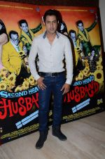 Gippy Grewal at Second Hand Husband interviews in Raheja Classique on 16th June 2015 (14)_55812290609bc.JPG