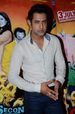 Gippy Grewal at Second Hand Husband interviews in Raheja Classique on 16th June 2015 (17)_55812294ab9d3.JPG
