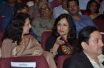 Kishori Shahane at a book reading at Marathi event on 16th June 2015