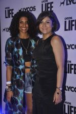 Urvashi Dholakia at Lycos Life Product presents Band From TV� Live In India in Blu Frog on 16th June 2015 (33)_5581290ad121f.jpg