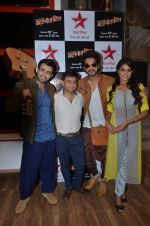 at Star Plus launches Batameez Dil show in Mumbai on 16th June 2015 (10)_558116d794f02.JPG