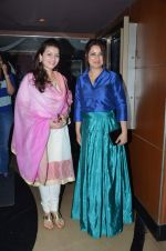 Tisca Chopra, Prachi Shah at ABCD2 premiere in Mumbai on 17th June 2015 (48)_55826689a211a.JPG