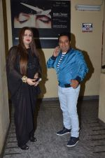 Ahmed Khan at ABCD 2 Screening at PVR on 18th June 2015 (49)_5583caf0a0bd4.JPG