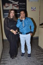 Ahmed Khan at ABCD 2 Screening at PVR on 18th June 2015 (50)_5583caf196481.JPG