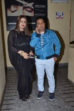 Ahmed Khan at ABCD 2 Screening at PVR on 18th June 2015 (51)_5583caf270d98.JPG