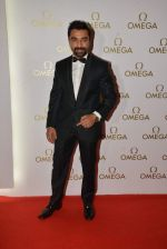 Ajaz Khan at Cindy Carwford Omega meet n greet in Taj Hotel on 18th June 2015