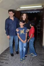 Madhuri Dixit, Sriram nene at ABCD 2 Screening at PVR on 18th June 2015 (61)_5583cb958f3be.JPG